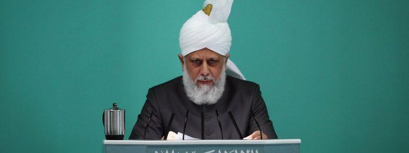 حضرت مرزا مسرور احمد خلیفۃ المسیح الخامس ایدہ اللہ تعالیٰ بنصرہ العزیز